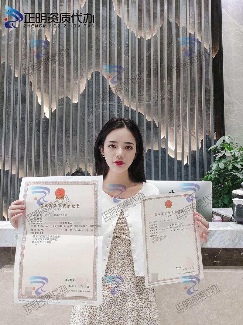 0南宁-环保-鑫.jpg