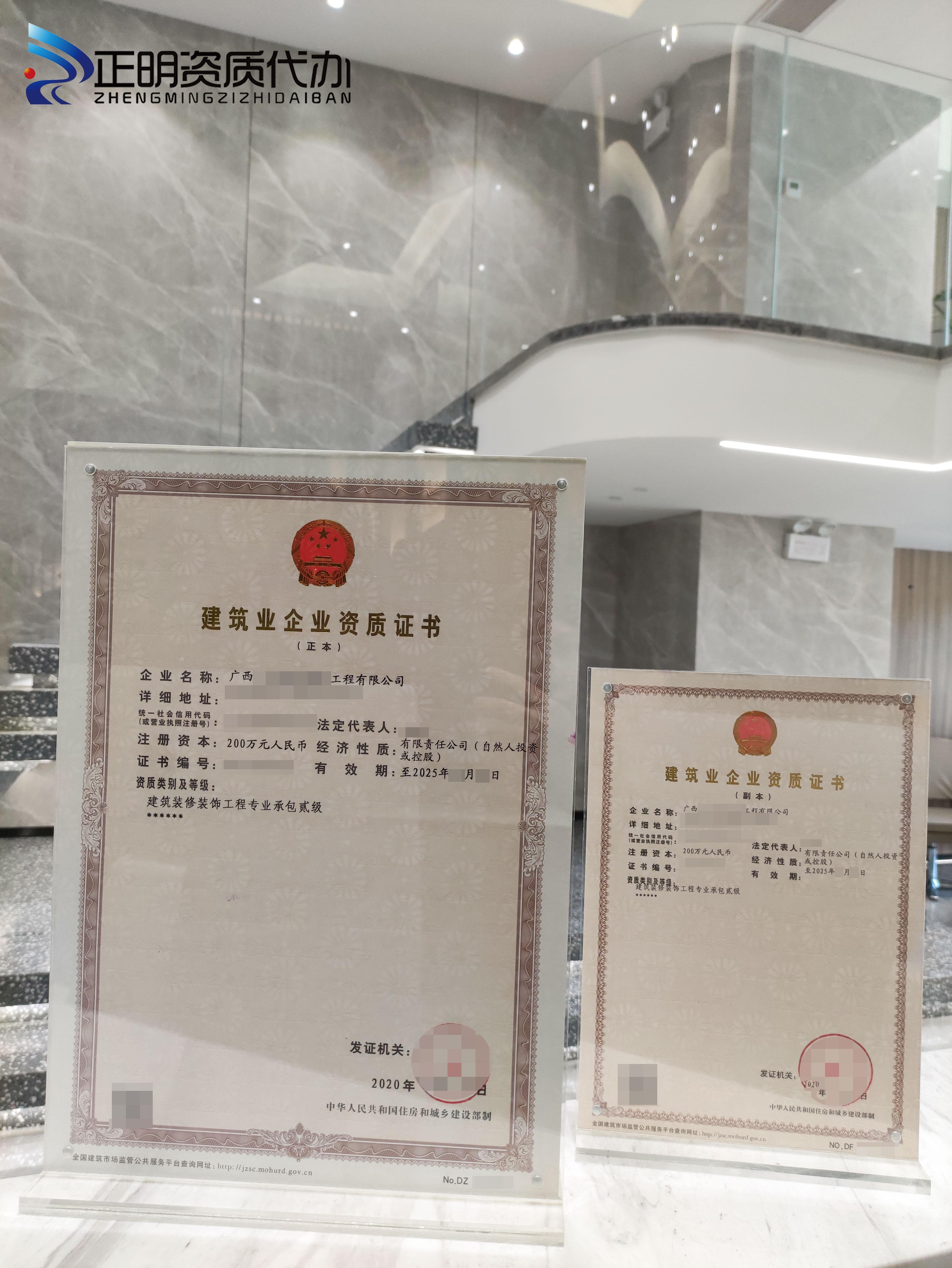广坤资质案例实拍.jpg