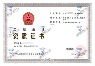 南宁-建筑装饰工程设计专项乙级